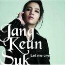 Jang Keun Suk チャングンソク / Let me cry 【通常盤】 【CD Maxi】