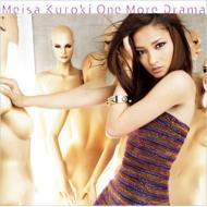 CD+DVD 21%OFF[初回限定盤 ] 黒木メイサ / One More Drama 【初回限定盤】 【CD Maxi】