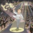【送料無料】 小田和正 / どーも 【CD】