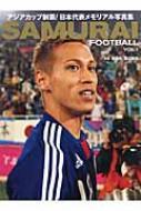 SAMURAI FOOTBALL VOL.1 / 原悦生 【本】