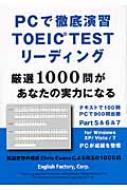 https://item.rakuten.co.jp/hmvjapan/3989724/
