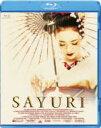 SAYURI 【BLU-RAY DISC】