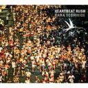 【送料無料】 馬場俊英 ババトシヒデ / HEARTBEAT RUSH 【初回限定盤】 【CD】