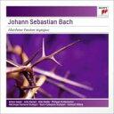 Bach Johann Sebastian バッハ / マタイ受難曲(抜粋)リリング&シュトゥットガルト・バッハ・コレギウム(1978) 輸入盤 【CD】