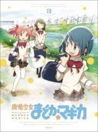 【送料無料】Bungee Price DVD アニメ魔法少女まどか☆マギカ 3 【DVD 完全生産限定版】 【DVD】
