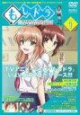 もしドラ page: 1 【DVD】
