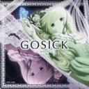 コミネリサ / TVアニメ「GOSICK-ゴシック-」エンディング・テーマ(仮) 【CD Maxi】