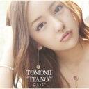 CD+DVD 18%OFF板野友美 (AKB48) イタノトモミ / 《HMV / LAWSONオリ特: 生写真付》 ふいに <t...