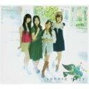CD+DVD 21%OFF[初回限定盤 ] Sphere スフィア / Hazy TVアニメ 『花咲くいろは』 EDテーマ 【...