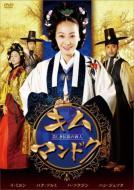 【送料無料】 キム・マンドク〜美しき伝説の商人 DVD-BOXII 【DVD】