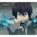 UVERworld ウーバーワールド / CORE PRIDE 【期間生産限定アニメ盤】 【CD Maxi】