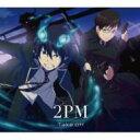2PM トゥーピーエム / Take off 【期間生産限定盤】 【CD Maxi】