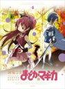 【送料無料】Bungee Price Blu-ray アニメ[初回限定盤 ] 魔法少女まどか☆マギカ 4 【Blu-ray ...