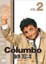 DVD『刑事コロンボ』