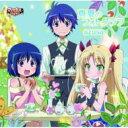 azusa アズサ / 真夏のフォトグラフ TVアニメ「アスタロッテのおもちゃ!」EDテーマ 【CD Maxi】
