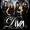 CD+DVD 21%OFF[初回限定盤 ] DiVA (AKB48) ディーバ / 月の裏側 【初回生産限定盤: A : イベン...