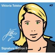 【送料無料】ViktoriaTolstoyビクトリアトルストイ/SignatureEdition輸入盤【CD】