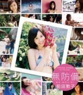 前田敦子 (AKB48) マエダアツコ / 無防備 (Blu-ray) 【BLU-RAY DISC】