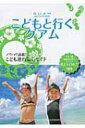 【送料無料】 地球の歩き方リゾート R 09 '11-12 【全集・双書】