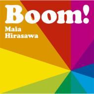 Maia Hirasawa マイアヒラサワ / ブーン! 【CD】