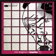 【送料無料】cro-magnon × Hyouge Mono / 乙 【CD】