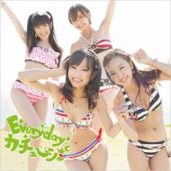 CD+DVD 21%OFFAKB48 エーケービー / Everyday、カチューシャ 【通常盤Type-A】 【CD Maxi】