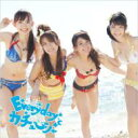 CD+DVD 21%OFFAKB48 エーケービー / 《HMVオリジナル特典: 生写真付》 Everyday、カチューシャ 【通常盤 投票券封入Type-B】 【CD Maxi】
