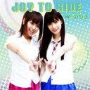 W∞アンナ / JOY TO RIDE 【CD Maxi】