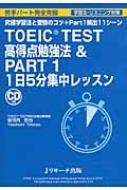 https://item.rakuten.co.jp/hmvjapan/4031842/