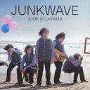 【送料無料】 Junk Fujiyama ジャンクフジヤマ / JUNKWAVE 【CD】