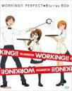 【送料無料】Bungee Price Blu-ray アニメ『WORKING!!』PERFECT☆Blu-ray BOX 【BLU-RAY DISC】