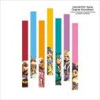 【送料無料】 アンリミテッド: サガ オリジナル・サウンドトラック 【CD】