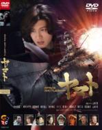 SPACE BATTLESHIP ヤマト スタンダード・エディション 【DVD】 【DVD】
