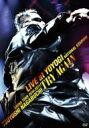 【送料無料】長渕剛 ナガブチツヨシ / Arena Tour 2010-2011 Try Again Live At Yoyogi Nationa...
