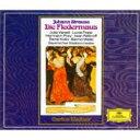 【送料無料】 Strauss J2 シュトラウス2世 (ヨハン) / 『こうもり』全曲 C.クライバー&バイエルン国立管、プライ、ヴァラディ、ポップ、他(1975 ステレオ)(2CD) 【CD】