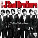 【送料無料】 三代目 J Soul Brothers from EXILE TRIBE / J Soul Brothers 【CD】