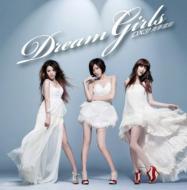 Dream Girls (Taiwan) / 美夢當前 (限量精裝版) 輸入盤 【CD】