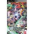 【送料無料】 PSPソフト / ガンダムメモリーズ 戦いの記憶 【GAME】
