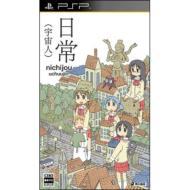 【送料無料】PSPソフト / 日常(宇宙人) 【GAME】