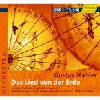【送料無料】 Mahler マーラー / 『大地の歌』 ギーレン&SWR交響楽団 イェルザレム、カリッシュ 輸入盤 【CD】