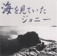 ジャズ, モダン  Hi Quality CD