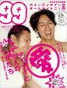 ナインティナインのオールナイトニッ本 Vol.3 ワニムックシリーズ / ナインティナイン 【ムック】