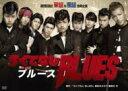 期間限定 DVD 25%OFF劇団EXILE ゲキダンエグザイル / ろくでなしBLUES 【DVD】