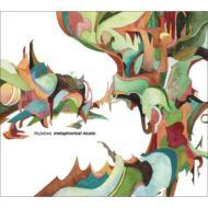 ラップ・ヒップホップ, アーティスト名・N Nujabes Metaphorical Music CD