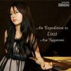 【送料無料】 Liszt リスト / リスト巡礼 長富彩(ピアノ:1912年製ニューヨーク・スタインウェイ) 【CD】