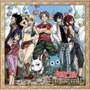 【送料無料】TVアニメ 「FAIRY TAIL」 オリジナルサウンドトラック VOL.3 【CD】