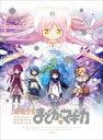 【送料無料】Bungee Price Blu-ray アニメ[初回限定盤 ] 魔法少女まどか☆マギカ 6 【Blu-ray ...