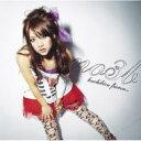 ノースリーブス(AKB48) / 唇 触れず・・・【初回限定盤B[高橋 feature ver.]】 【CD Maxi】