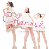 【送料無料】松田聖子 マツダセイコ / Cherish 【CD】