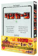 Bungee Price DVD TVドラマその他リンカーンDVD4